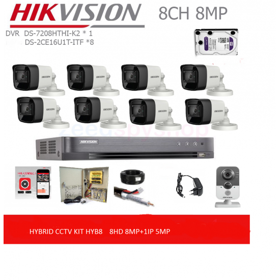 HIKVISION DS7208HTHI-K2 HYBRID CCTV KIT 8Mpixel hyb006