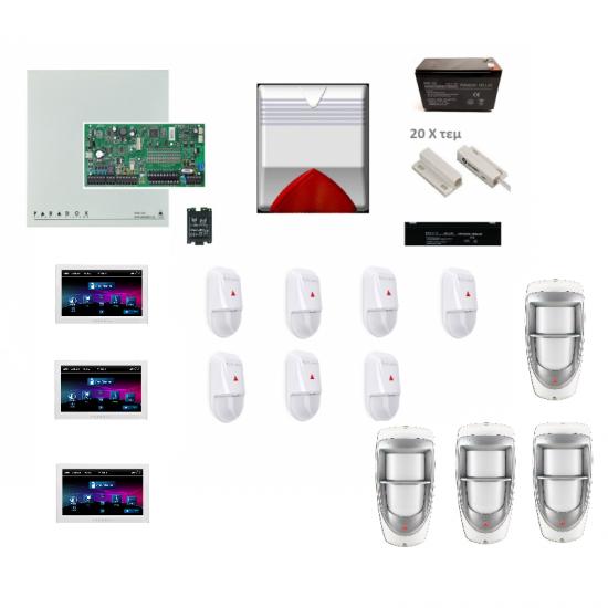 PARADOX SP7000 KIT18 Ολοκληρωμένο σύστημα συναγερμού
