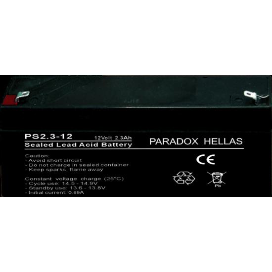 Μπαταρία σειρήνας PARADOX 12V 2,3AH