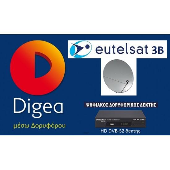 Δορυφορικό σύστημα λήψης καναλιών DIGEA EUROBIRD 3E