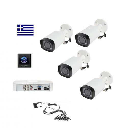 DAHUA 4  CAMS VARIFOCAL 2MPIXEL CCTV KIT4244