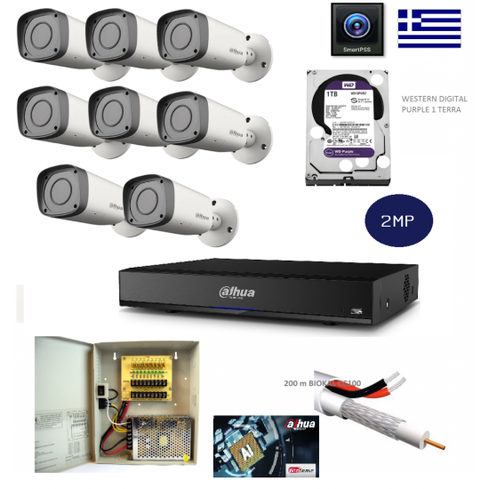 DAHUA 8 VARIFOCAL CAMS 2 MPIXEL CCTV KIT  2813 Ολοκληρωμένο σύστημα CCTV