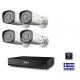 DAHUA 4  CAMS VARIFOCAL 2MPIXEL CCTV KIT4243
