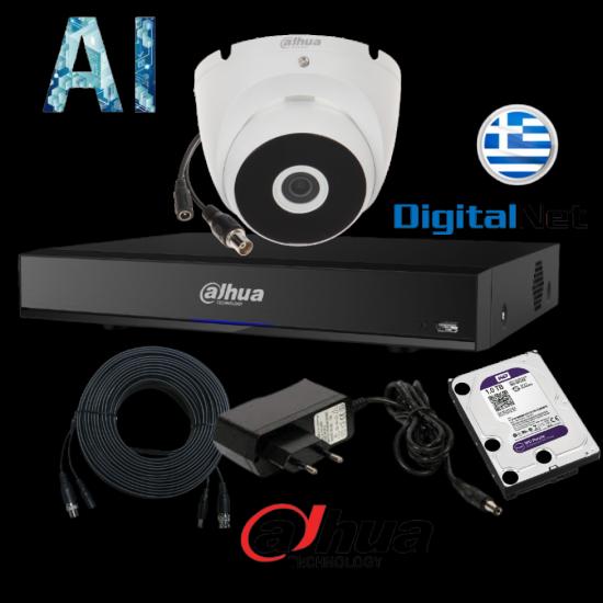 DAHUA ARTIFICIAL INTELLINGENCE 1 CAMERA CCTV KIT1211 2MP