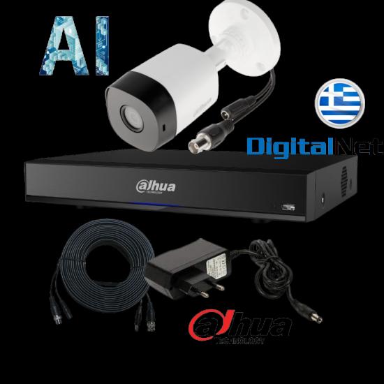 DAHUA ARTIFICIAL INTELLINGENCE 1 CAMERA CCTV KIT1208 2MP