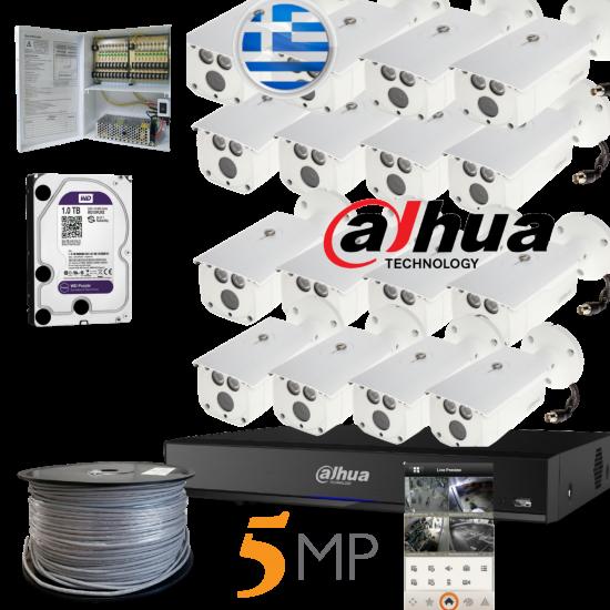 Dahua 16ch 5mpixel CCTV Kit 51612