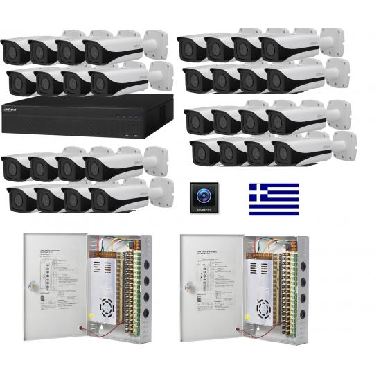 DAHUA 32 CAMS CCTV KIT 2MPIXEL PLUS POWER SUPPLY