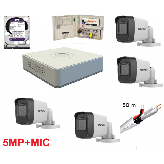 DS-7104HUHI-Κ1 HIKVISION 5 MPIXEL CCTV KIT 5467 με ενσωματωμένα μικρόφωνα